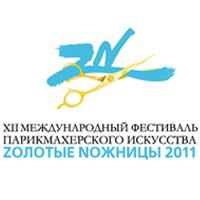 zolotye-nozhniczy-2011-v-krasnoyarske-2