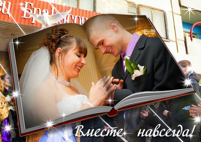 Вы просматриваете изображения у материала: Ревенко Виталий, фотограф