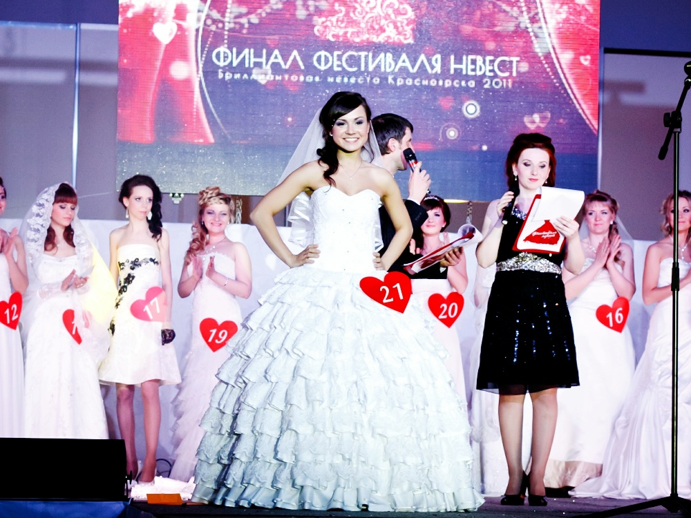 Вы просматриваете изображения у материала: Победительницы фестиваля невест в Красноярске