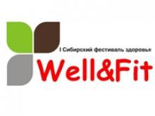 I  Сибирский фестиваль здоровья Well&Fit-2011